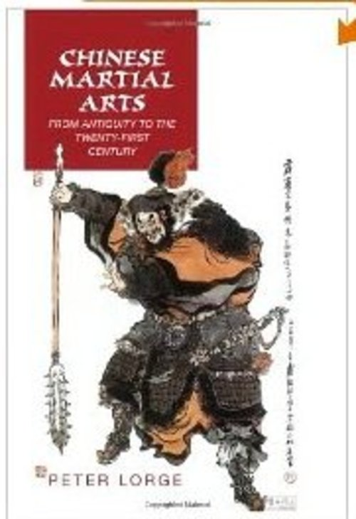 Product picture Chinese Martial Arts: Antiquity to the Twenty-First Century